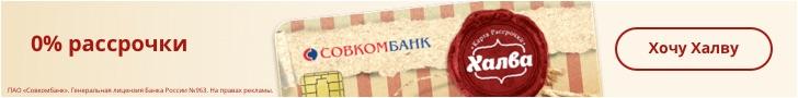 ТОП 10: Кредитные карты в Артёме оформить онлайн-заявку